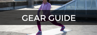 exercise-gear-guide