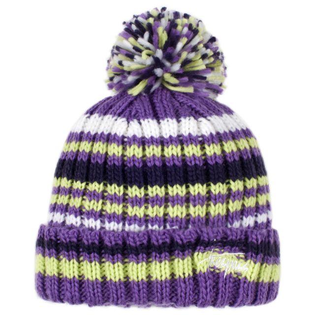 Candy Kids' Bobble Hat in Light Purple