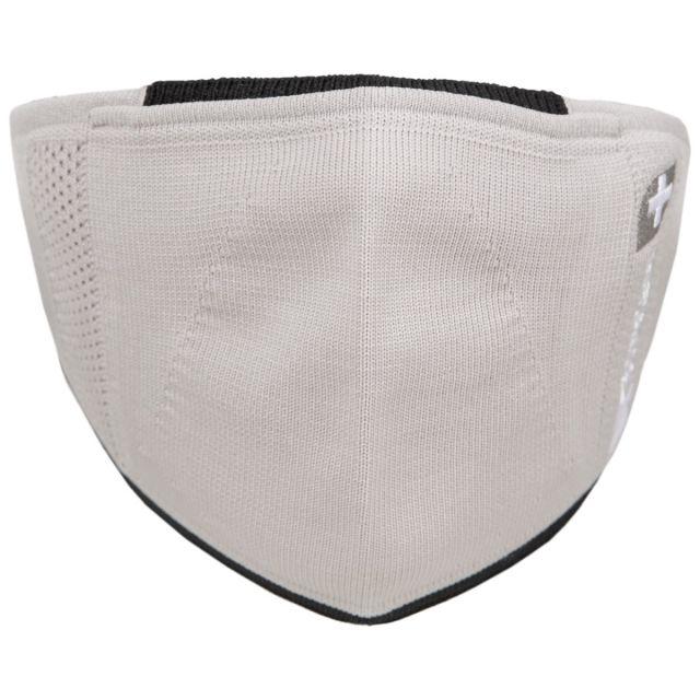 Trespass Seamless Face Mask in Grey Reusable
